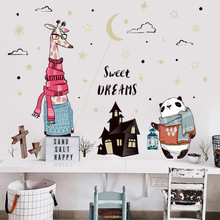 [Fundecor] sweet dream wall stickers home decor living room bedroom kitchen wall decals poster murals panda giraffe clouds moon