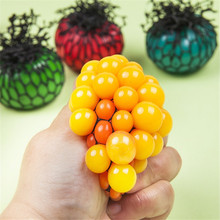 2017 Ramdom Funny Toys 5CM Antistress Face Reliever Grape Ball Autism Mood Squeeze Relief Healthy Toys Funny Geek Gadget