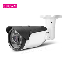 Buy SUCAM Full HD 1080P POE IP Camera Bullet Infrared Waterproof Night Vision Network Security Surveillance Cameras Home for $33.65 in AliExpress store