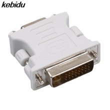 kebidu 2017 High Quality DVI-I 24+5 Pin VGA Male to DVI Female Video Converter Adapter for PC laptop On Promotion