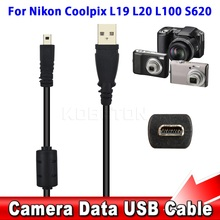 1.5M New Standard USB Camera Data USB Cable For Nikon Coolpix L19 L20 L100 S620 UC-E6 Transfer Cable for Nikon For Sony Camera