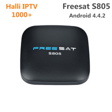 Buy Halli IPTV French IPTV Freesat S805 1100+ channels beinsport channe Amlogic S805 Quad core ARM Smart TV Box Android tv box for $52.66 in AliExpress store