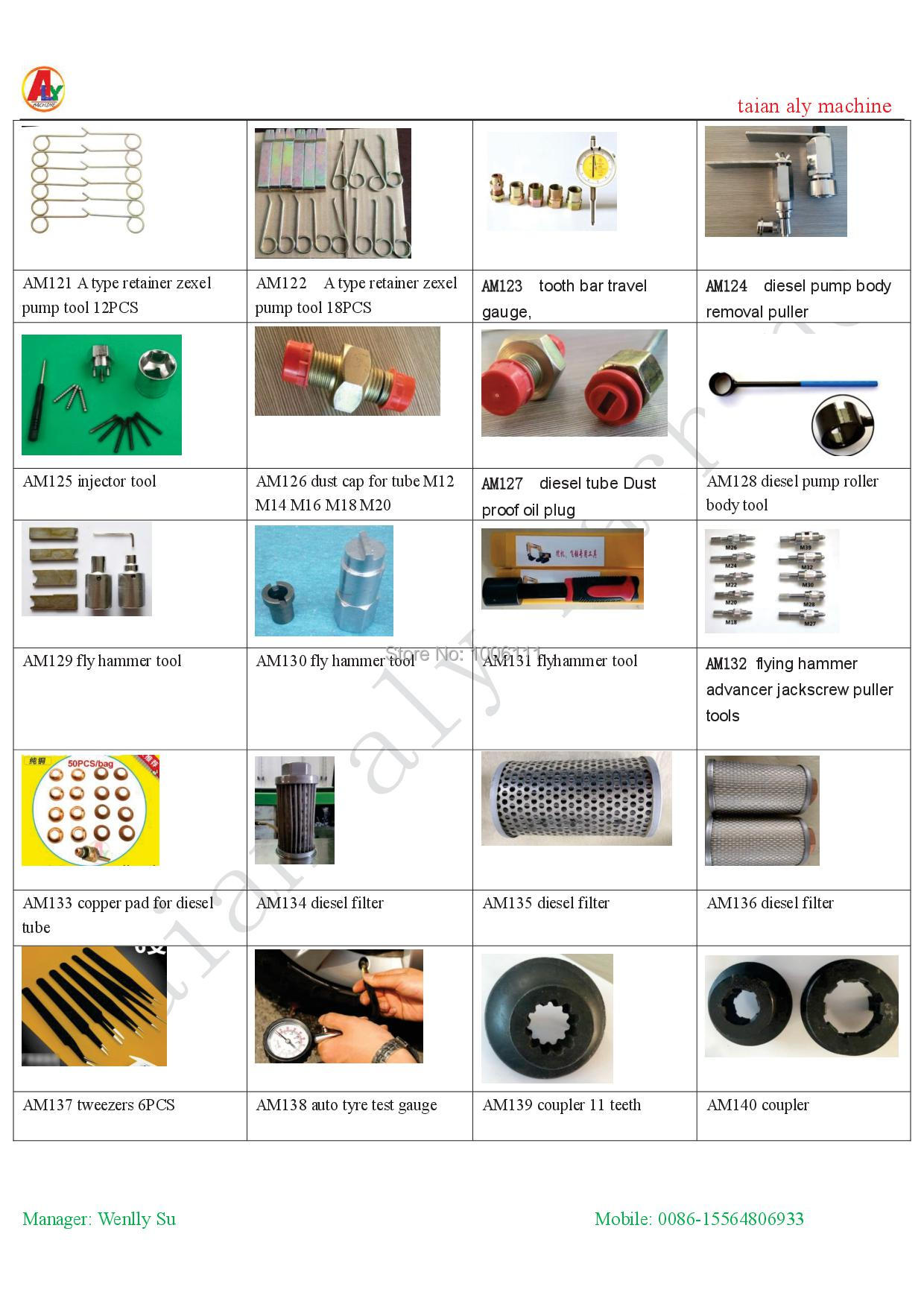 Common Rail Tools15