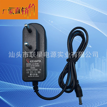 adapter 12V power supply 12v 1a Adapters AC adapter DC 100V-240V AC for strip EU/US/UK/AU(China)