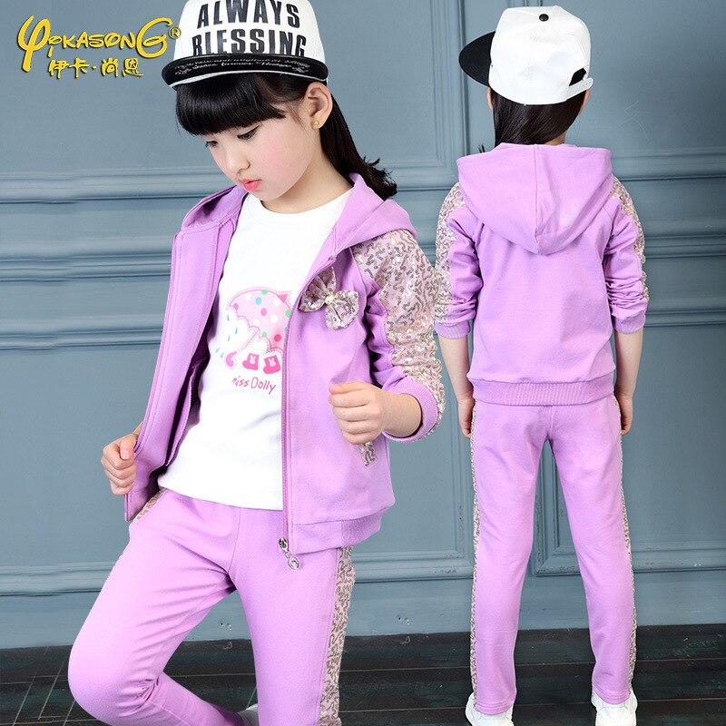 Children Suits Girls Sports Suit Childrens Sportswear Fashion Exquisite Pink<br><br>Aliexpress
