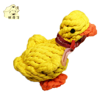 Yellow Duck Pet Chew Toys Dog Knitting Toys For Large Dogs Pet Puppy Braided Toy Tooth Resistant Pet Supplies 2017 Hot Sale
