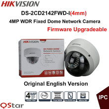 Buy Hikvision Original English Version Security Camera DS-2CD2142FWD-I, 4mm 4MP WDR Fixed Dome IP Camera IP67 POE CCTV Camera for $77.00 in AliExpress store