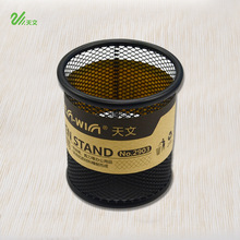 1pcs Manufacturers wholesale mesh round pen metal wire mesh pen practical desk office tube 2903(China)