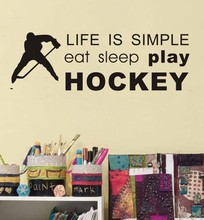 Life is simple eat sleep play hockey Removable Vinyl wall Decors Stickers living room study bedroom Instrumen art