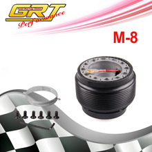 GRT - 2015 New Steering Wheel Quick Release Hub Adapter Snap Off Boss Kit for Mitsubishi Lancer , Galant M-8
