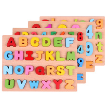 newborn baby toys Wooden Letter Alphabet and digit learning education toy child puzzle jigsaw Pre - school education(China)