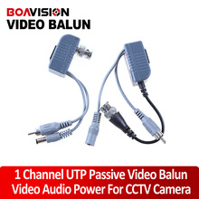 CCTV CAT5 RJ45 Balun Video Audio Power For Camera Passive Video Balun Transceiver(China)