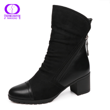 AIMEIGAO New Arrival Women High Heel Ankle Boots Suede Leather Women Boots Double Zip Short Plush Square Heel Black Winter Boots