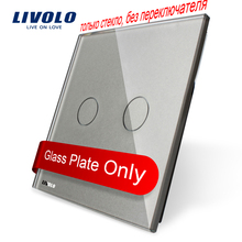 Livolo Luxury Grey Pearl Crystal Glass, 80mm*80mm, EU standard, Single Glass Panel For 2 Gang  Wall Touch Switch,VL-C7-C2-15