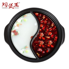 Chinese Cuisine Family Size Hot Pot Casseroles Ceramic Cooking Pots Cookware Shabu Chongqing Two-flavor Chafing Hotpot(China)
