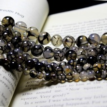 Wholesale Natural Stone Beads For Jewelry Making Black White Texture Agate Chalcedon Beads Diy Bracelet Necklace 6/8/10/12mm
