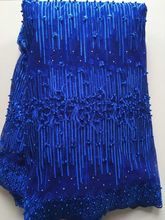 Blue African Voile Lace Hojilou For Party Beaded Embroidery Mesh Fabric Panic Buying Pearl Beaded Fabric