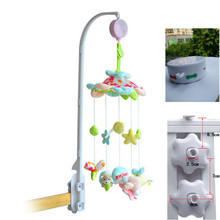High Arm Baby Electric Bed Bell crib set Musical Mobile with the toys new function could download the song you like(China)