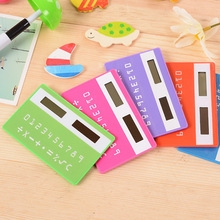 2Pcs Colors cardstationery card portable calculator mini handheld Card calculator Solar Power Small Slim Pocket