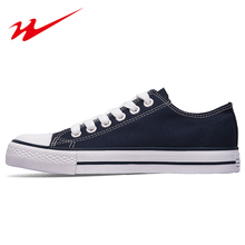 DOUBLESTAR MR Mens Skateboarding Shoes Sneakers Breathable Lace-up Canvas Shoes Outdoor Male Sports Shoes #WDSM-9069