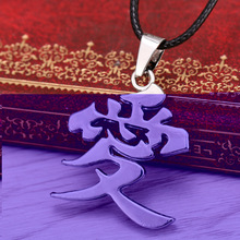 Anime Naruto Necklace Women Men Jewelry Chinese Character Love Pendant Necklaces For Lovers'  025