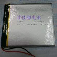 3.7V lithium polymer battery 367685 2800MAH hot mobile power battery LED products Rechargeable Li-ion Cell