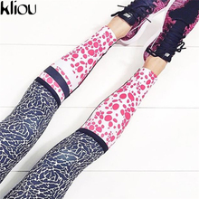 Buy Kliou 2017 Leopard Legging Sexy Grey Leggins patchwork dot Leggings Spliced Women Autumn Workout Leggings High Waist Leggings for $9.62 in AliExpress store