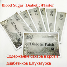 12pcs Type 2 Diabetes Patch Chinese Natural Herbal Medications Treatment Cure Diabetes Reduce High Blood Sugar Product(China)