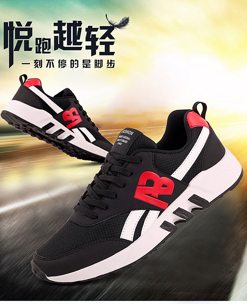 17New Brand Summer Sports Racer Men Running Shoes Breathable Men's Athletic Sneakers zapatillas Jogging outdoor Shoes hombre 2