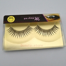 High Quality Feather Medium False Eyelashes Eye Lash Extension DIY Makeup Set Free Shipping 046#