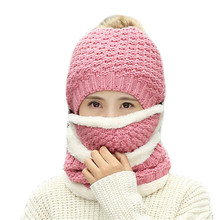 Winter Women Knitted Hat Scarf Two Pieces Set Fashion Wool Thickening Hat Collars Female Warm Hat Scarf Set Casual Snow Caps