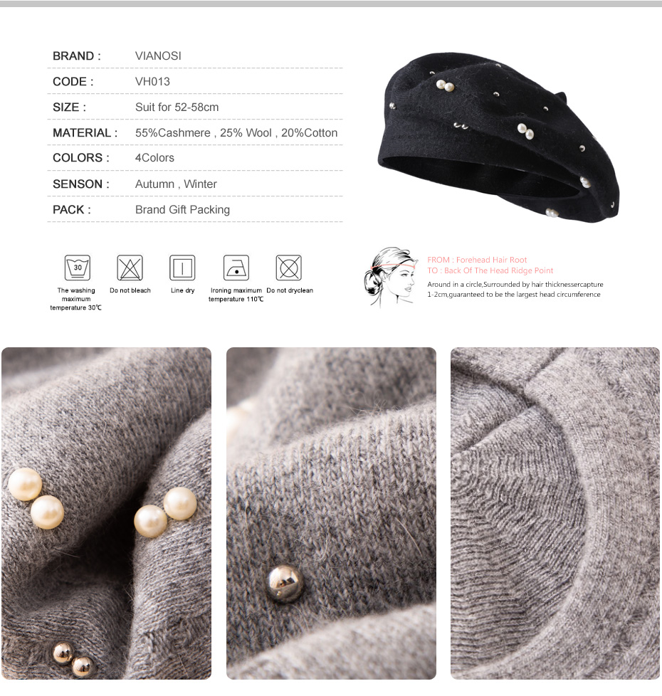 قبعة صوف محبوكة 2