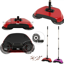 Hand Push Automatic Sweeping Robot Vacuum Cleaner without Electricity Broom, Dustpan and Trash Bin 3 in 1 Household