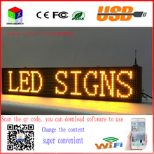 40X8 inch P10 indoor yellow LED sign wireless and usb programmable rolling information 1000x200MM led display screen(China)