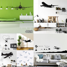 DSU Vinyl Removable Commercial Airliner Wall Decal Home Decor Airplane Silhouette Wall Stickers For Bedroom Decoration(China)