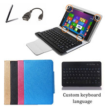 "Bluetooth Keyboard Case Stand Cover For HP Slate 7 VoiceTab Ultra 7"" Tablet Keyboard Language Layout Customize + Free Gifts"