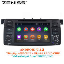 ZENISS 7inch Android 7.12 2GB RAM Car DVD Multimedia For BMW E46 Radio Car M3 tuning accessories optional TPMS DAB+(China)