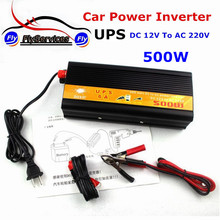 New Arrival 500W DC 12V to AC 220v Car Power Inverter With Charger & UPS and Fast Charge