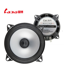 LaBo LB-PS1401D 2 X 4'' inch Car Speaker Automobile Automotive Car HIFI to Improve The Sound Quality Audio Speaker Registrator(China)