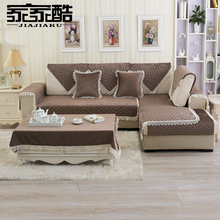 JIAJIAKU Brand Customized Chenille Sofa Cover Fabric Eco-Friendly Anti-skid Quilted Mat Furniture Slipcover Couch Slips Pillow(China)