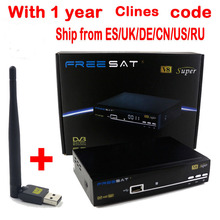 1 Year cliens Europe Freesat V8 Super+1pc USB WiFi DVB-S2 Support PowerVu Satellite Receiver HD Full 1080P 4 Clines C-Server(China)