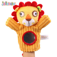 Jollybaby 0-12 Months Baby Rattle Funny Hand Puppet Plush Hand Toys Dolls Stuffed Toys Glove Puppets For Children Newborn