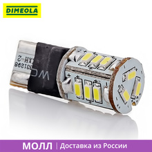 Dimensions Led Bulb T10 W5W 15s14 Front Side Lights Led Bulb Number Rear Led Light Number Light Diode - NeTuning - Dimeola