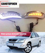 afs light flashing lexus rx330