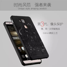 phone case For Huawei Ascend Mate 7 High quality silicon hard Protector back cover for Huawei Mate7 Mobile phone housing shell(China)