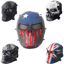 5 Colors Scary Skull Masks CS Breathable Camouflage Tactical Mask TPR Paintball Airsoft Tactical Jungle Full face Mask