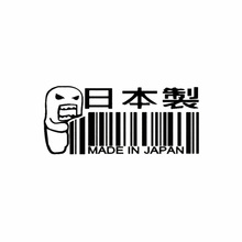 16*7.1CM Domokun MADE IN JAPAN Creative Barcode Car Sticker Funny Personality Motorcycle Accessories C1-4024