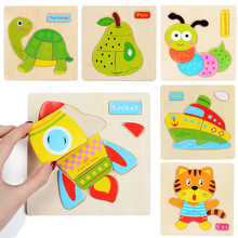 Kids Animals Fruit Vehicle Wooden Puzzle Baby Educational Toys Games Jigsaw Puzzles Toys For Children Gifts juguetes educativos(China)