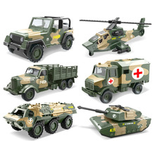 1:64 Military Model Car Toy Optional Military Car Toy Vehicle Truck Van Tank Helicopter Construction Toy 6 Styles(China)