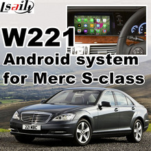 Android GPS navigation box for Mercedes benz S Class W221 video interface box mirror link igo waze youtube 360 panorama(China)